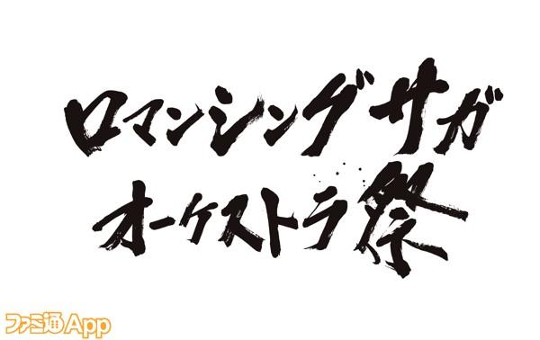 Rsaga_oche_logo