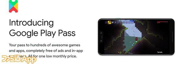 Screenshot_2019-09-24 Google Play Pass