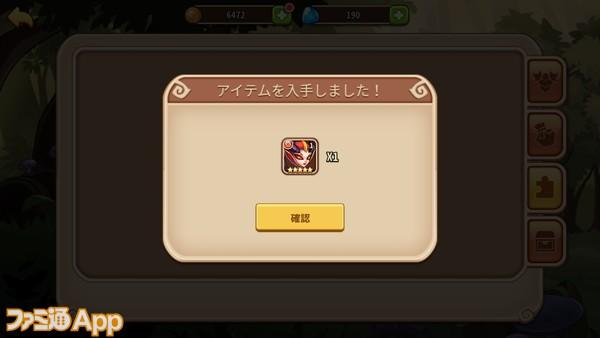 Screenshot_20190919-123401