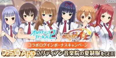 02ログインお知らせ用_result