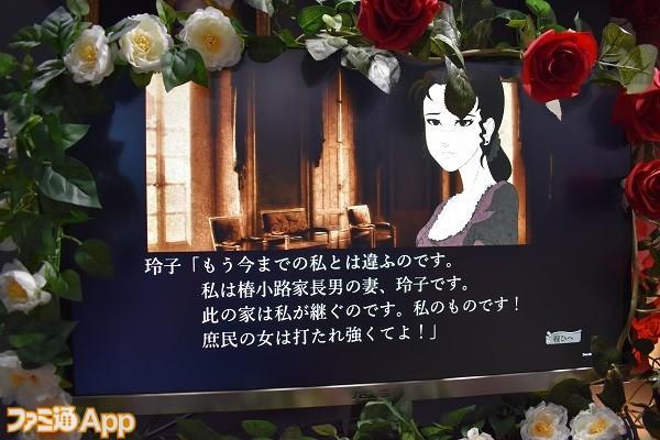 薔薇つば_3