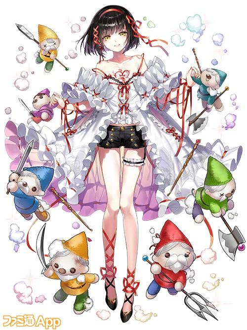 白雪姫-500