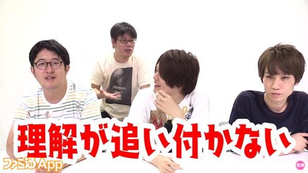 ラグマス_20190919_動画 (23)