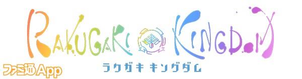 rk_logo_0416