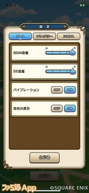 04_地名の表示1