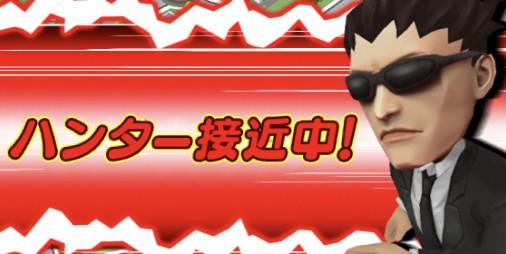 【新作】100ターンの逃走劇!!ハンターの追跡を全力で回避するボードゲーム 『逃走中【公式】』