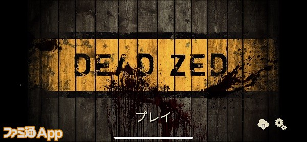 deadzed01
