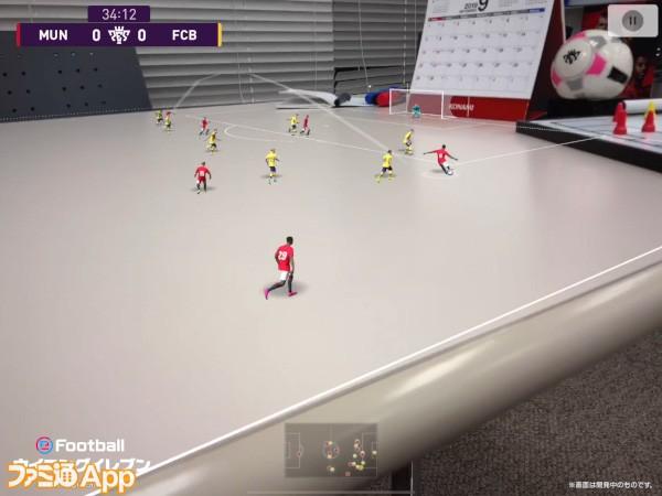 eFootball-WE_Mobile_AR-Screenshot-004