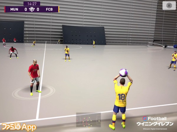eFootball-WE_Mobile_AR-Screenshot-005
