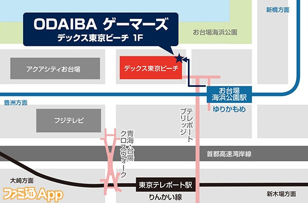 odaibagamers_poster_B2_anisama