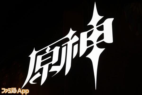 genshin_01