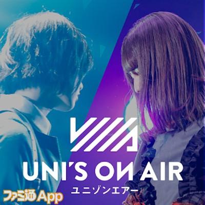 欅坂46・日向坂46 応援[公式]音楽アプリ『UNI'S ON AIR』