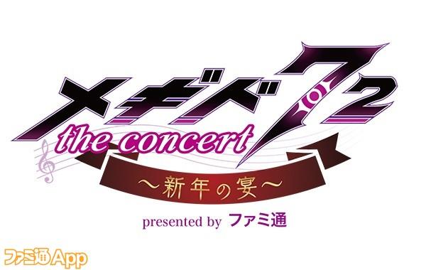 0911_72_logo