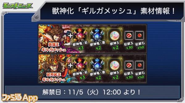 スクリーンショット 2019-10-31 16.09.50