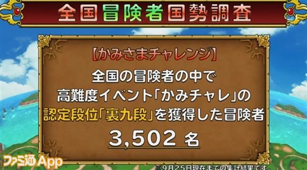 2019-10-05_16h51_12