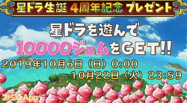 2019-10-05_17h42_14