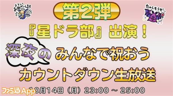 2019-10-05_17h46_53