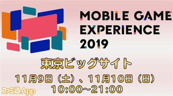 2019-10-05_17h49_29