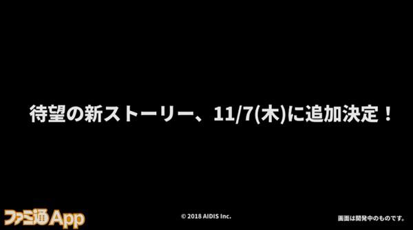 2019-10-28_19h10_52