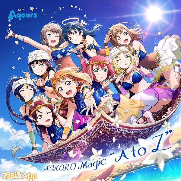 "【PR用】KOKORO-Magic-""A-to-Z""_ジャケット納品データ_FIX190522"