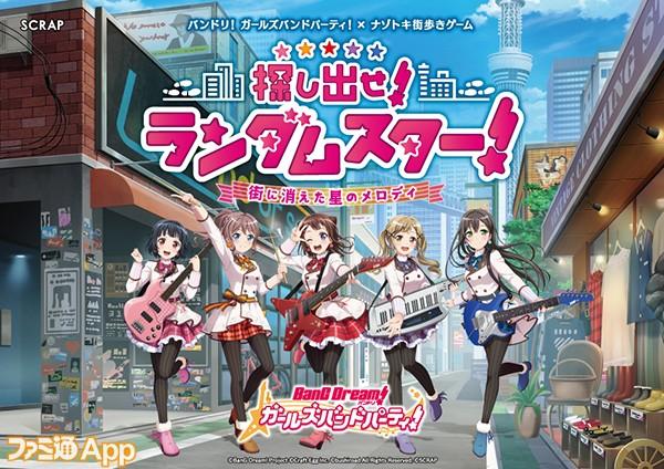 2_real_dassyutsu_game