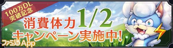 3_campaign_header