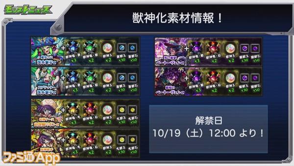 スクリーンショット 2019-10-16 16.50.36