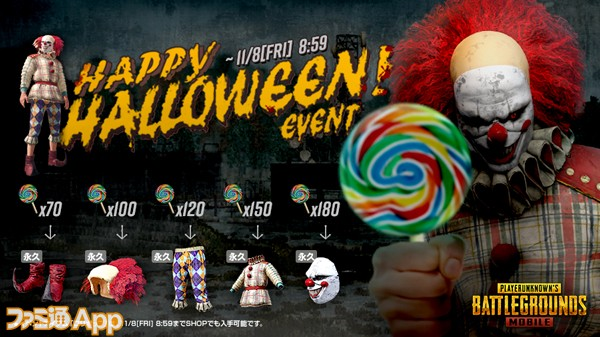 7_halloweenevent