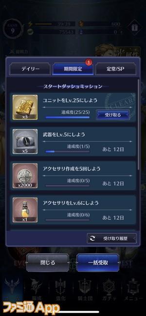 IMG_0497