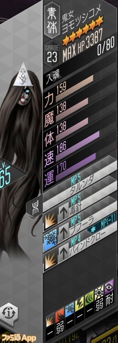 IMG_4966_result