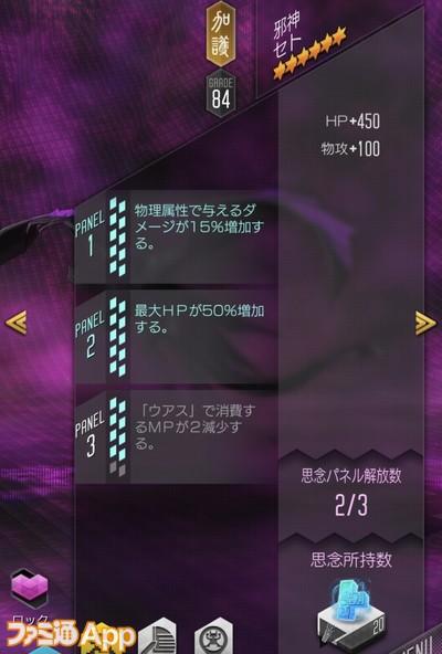 IMG_5024_result