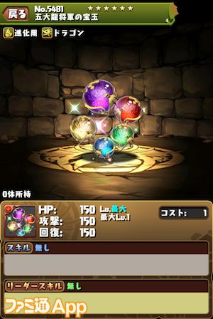 IMG_6001