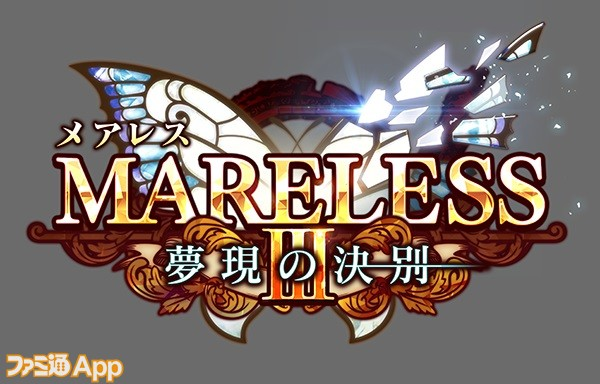 MARELESS3_logo_FIX600