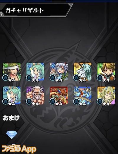 S__69115939