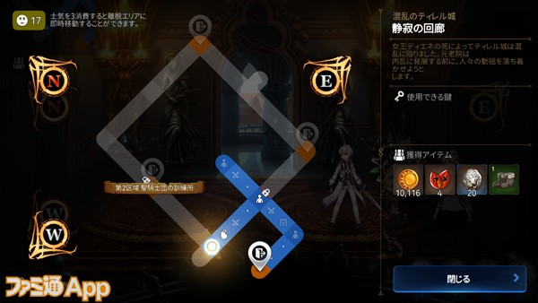 戦闘_迷宮_02