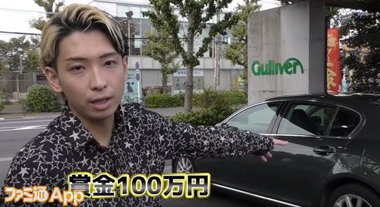 baku_5