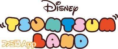 01_ツムツムランド_logo