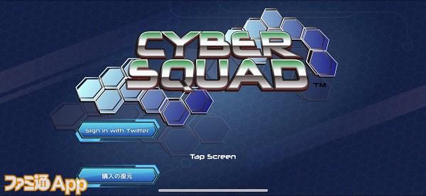 cybersquad01
