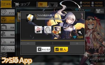 P4_下段_skin_SS_02