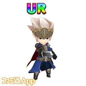 02_勇者アルフレド3Dモデル