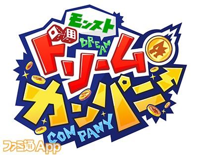 dc_logo_400-01