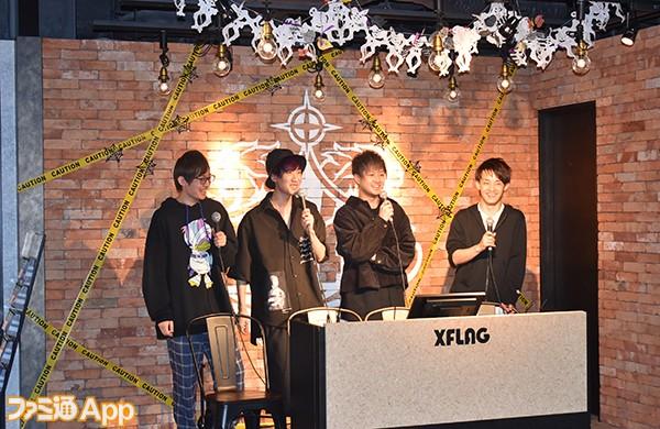 獣神亭04