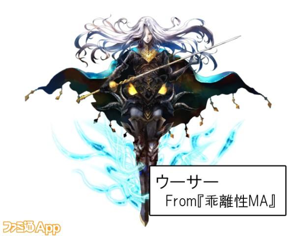 20191007_アーサー王 (4)