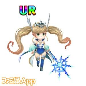 04_女王エルゼラ3Dモデル