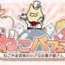 スイーツにつられてネコがやってくる!『ねこパフェ ~ねこやま店長の小さなお菓子屋さん~』LINE QUICK GAMEに登場