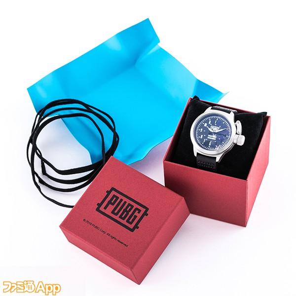 image_watch_box