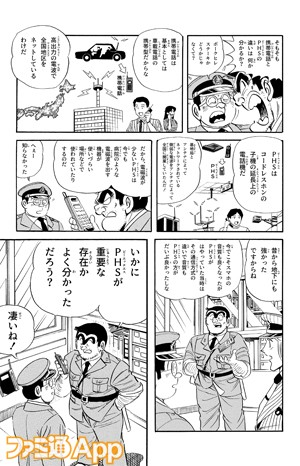 kiji_04
