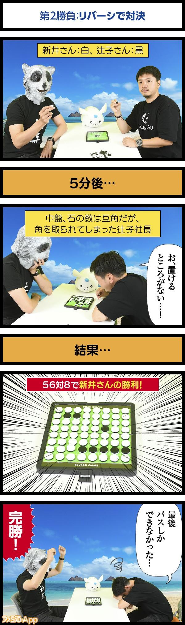 manga-nyanko-3