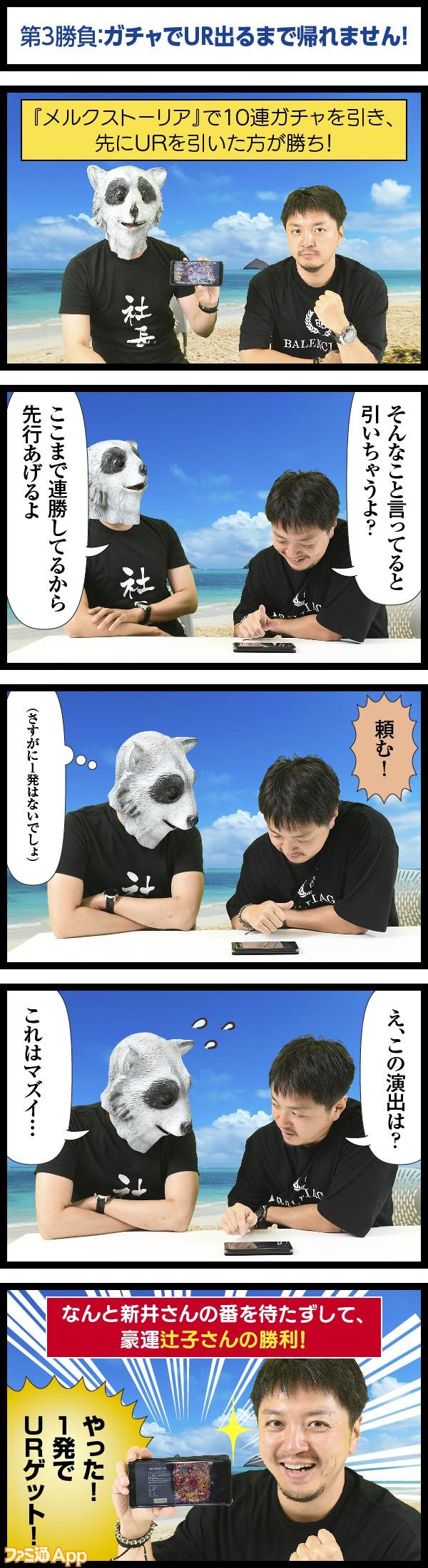 manga-nyanko-4