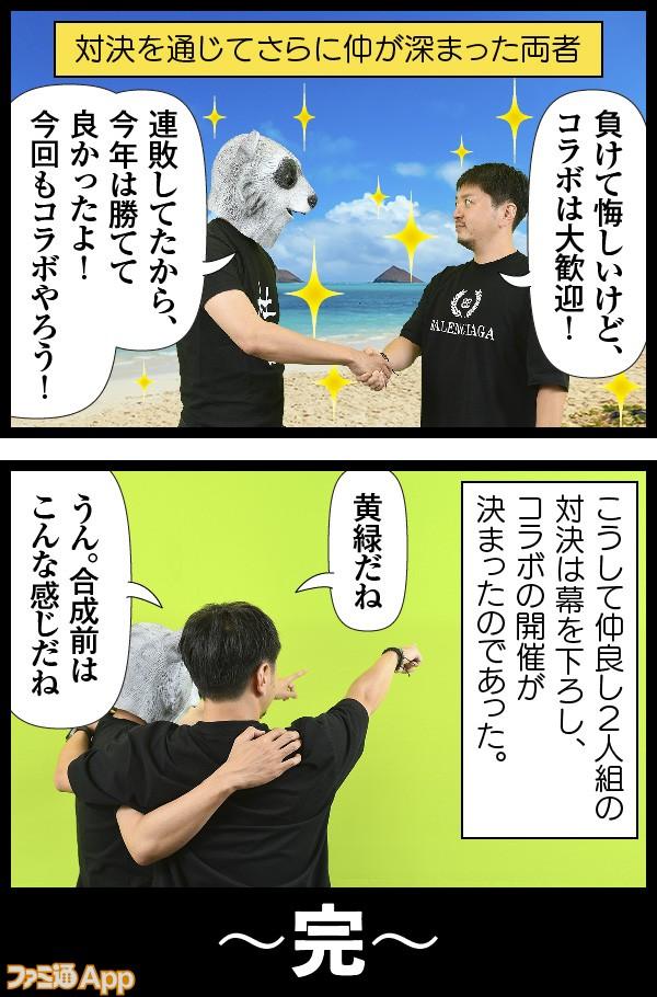 manga-nyanko-6